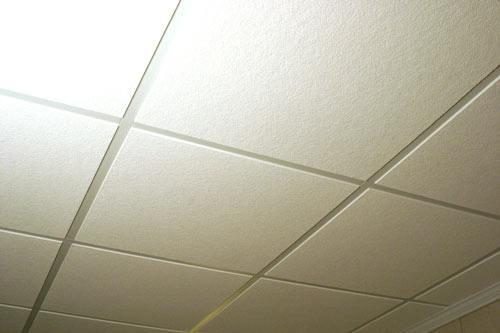 Basement Ceiling Insulation; Basement Ceiling Insulation ...